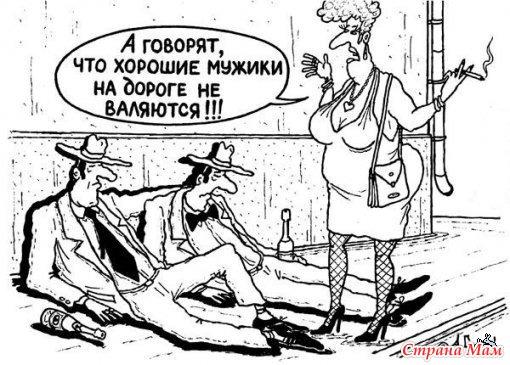 Аленушка первая доказала что все мужики козлы