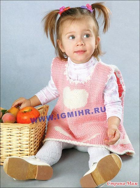 Теплые сарафаны для девочек (подборка)