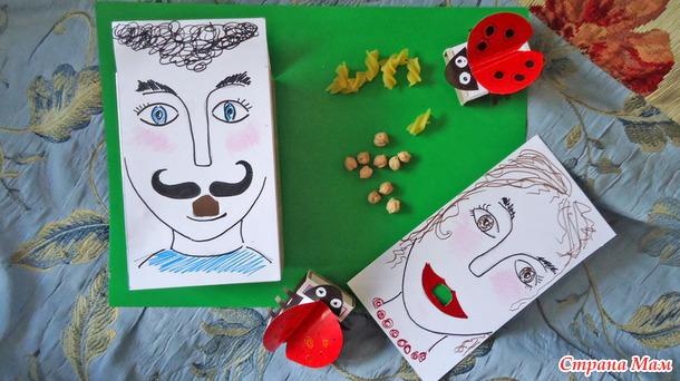 С крупой и макаронами (1,5 - 2 года)