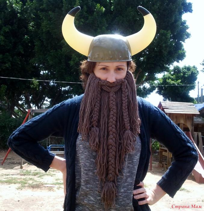 вязаная борода страна мам