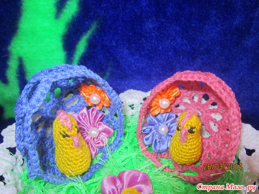 поделка в сад на пасху все в ажуре вязание крючком страна мам