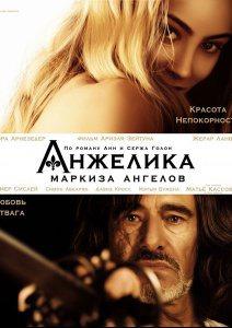 russkie-pohotlivaya-grafinya-film-zrelimi-russkimi
