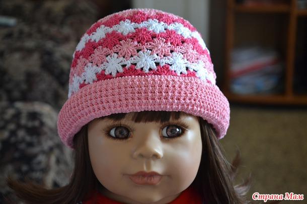 Шляпка Perenni - многолетники.