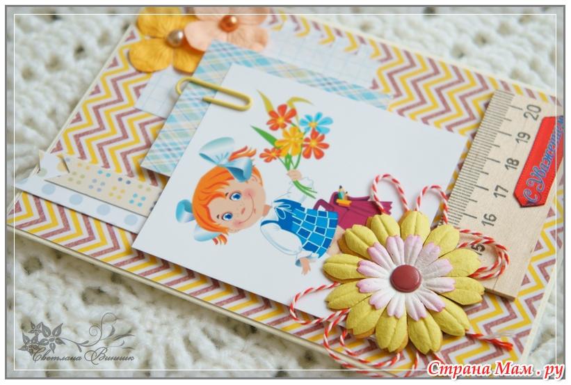 открытки школьные фото