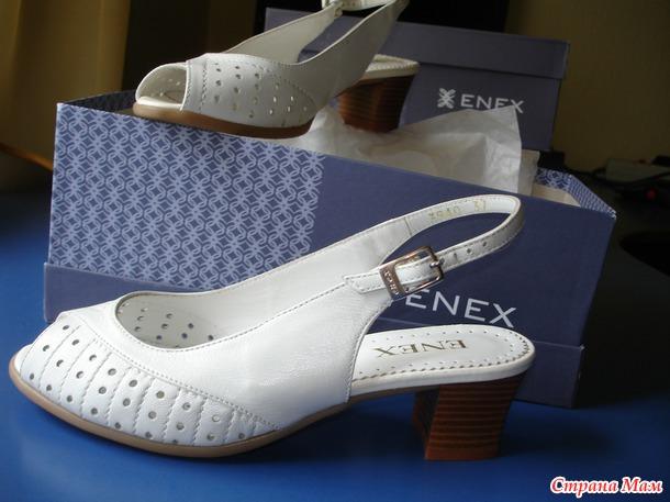 Хваст по женской обуви из Сербии.