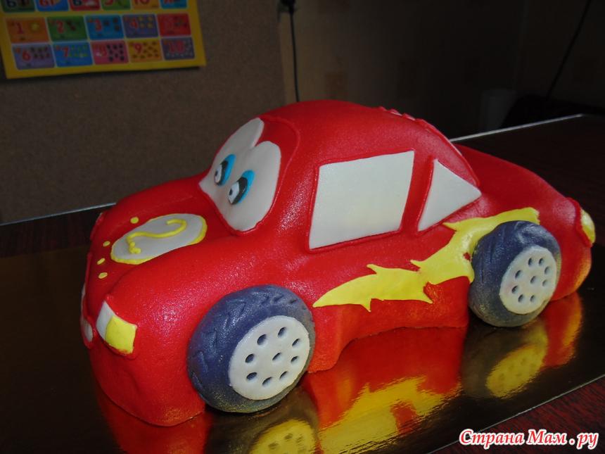 Чертеж фото торта машины молния