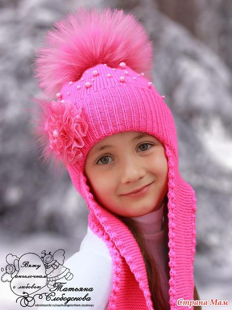 зимние шапочки комплекты с меховыми помпошками новые работы