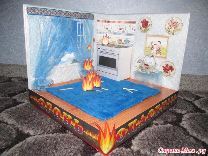 Поделки из природного материала пожарная безопасность пожарная безопасность в украине постановления указы распоряжения 2008 год