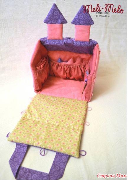 Сумка-домик для пони Filly.