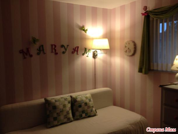 Часики и абажур в дочкину комнату