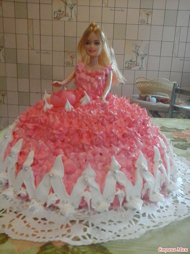 что как приготовить торт барби пошагово фото можете оставить отзыв