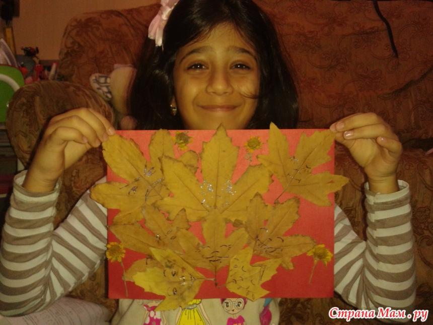 Поделка на тему Золотая Осень! - 7 класс - Страна Мам