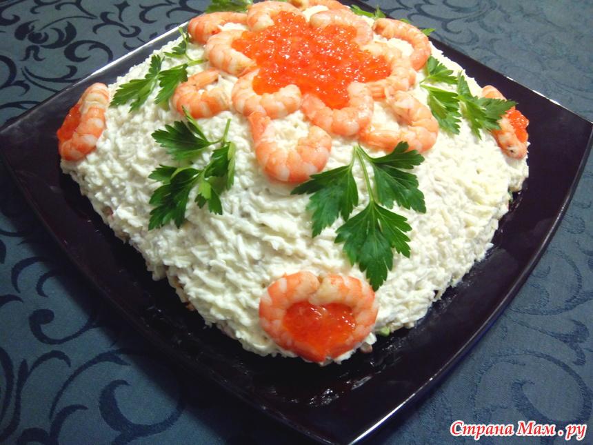 всегда рецепты блюд для юбилея свадьбы с фото квартир тихвин