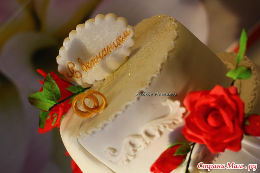 картинки тортов на венчание конкурса исполняют