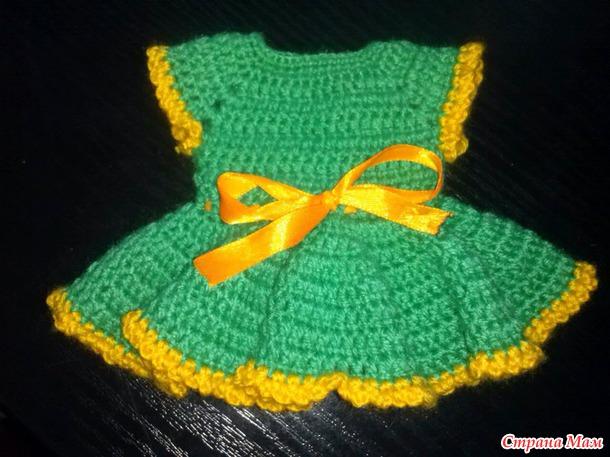 Платье для куклы