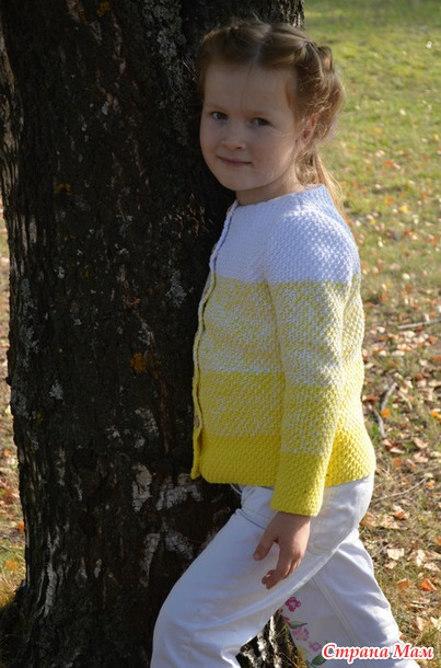 кардиган с переходом цвета градиент вязание для детей страна мам