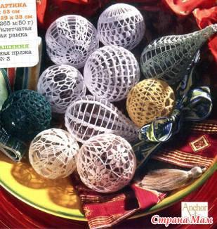 ажурные шары на ёлку со схемами все в ажуре вязание крючком