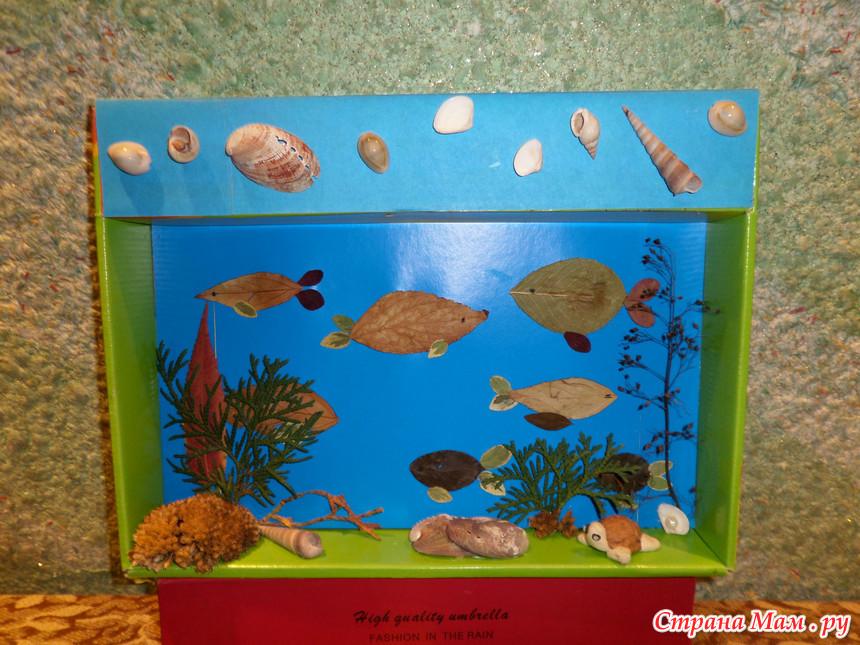 природного материала из картинки рыбки