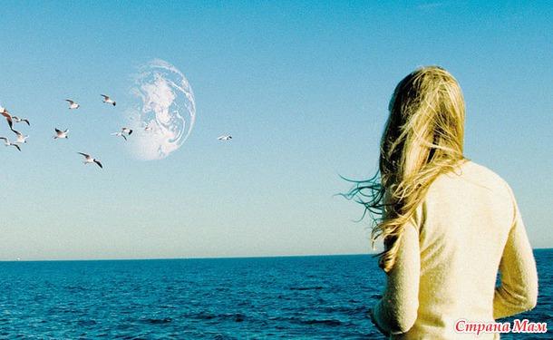 Порой мне кажется, что я с другой планеты