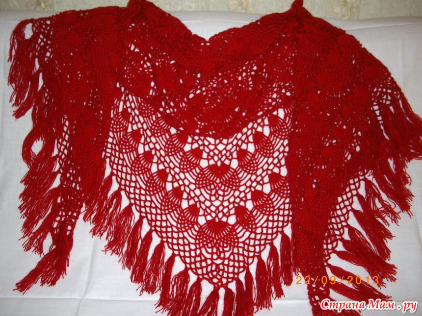 шаль ананасы в красном цвете вязание страна мам