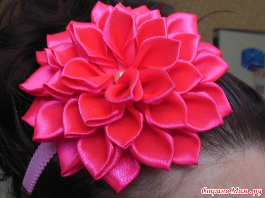 Пышный цветок из ленты своими руками пошаговое 32