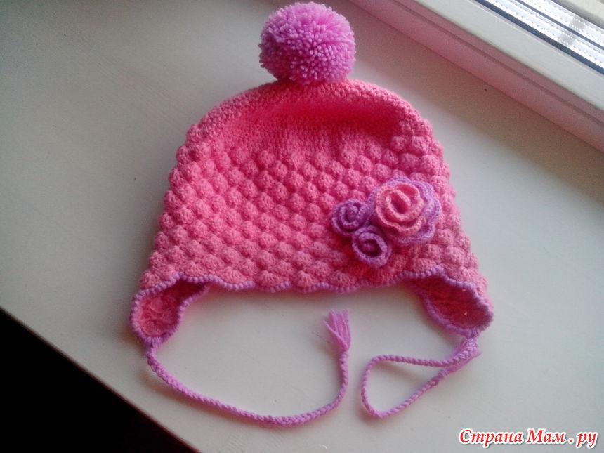 Весенняя шапочка крючком схема для девочек.