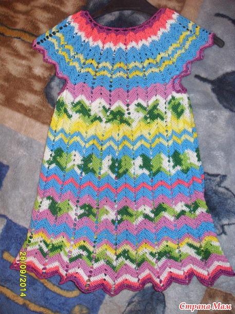 Платье из остатков