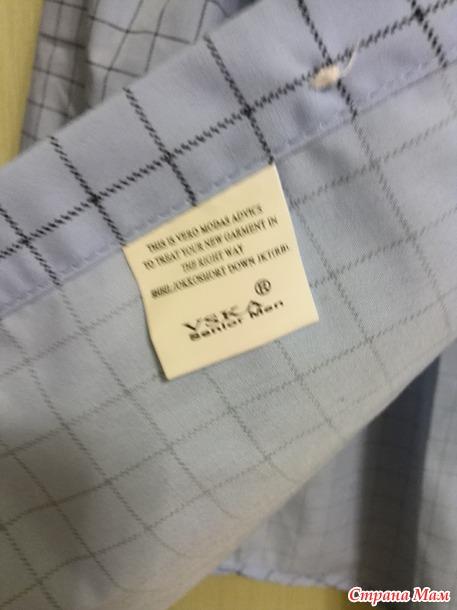 Рубашки мужские. +