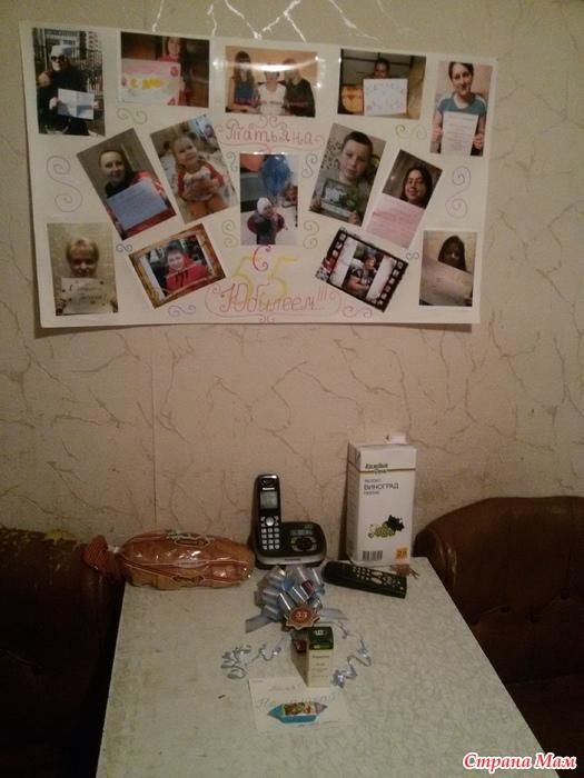 Какие цветы подарков на юбилей женщине в 55 лет, агрохолдинг московский купить цветы