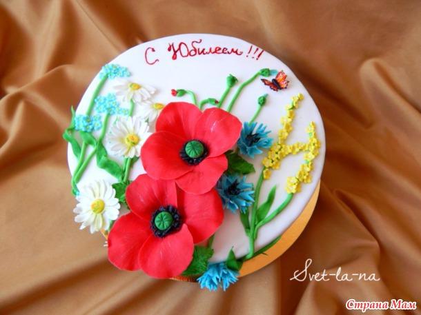 Весенний торт.
