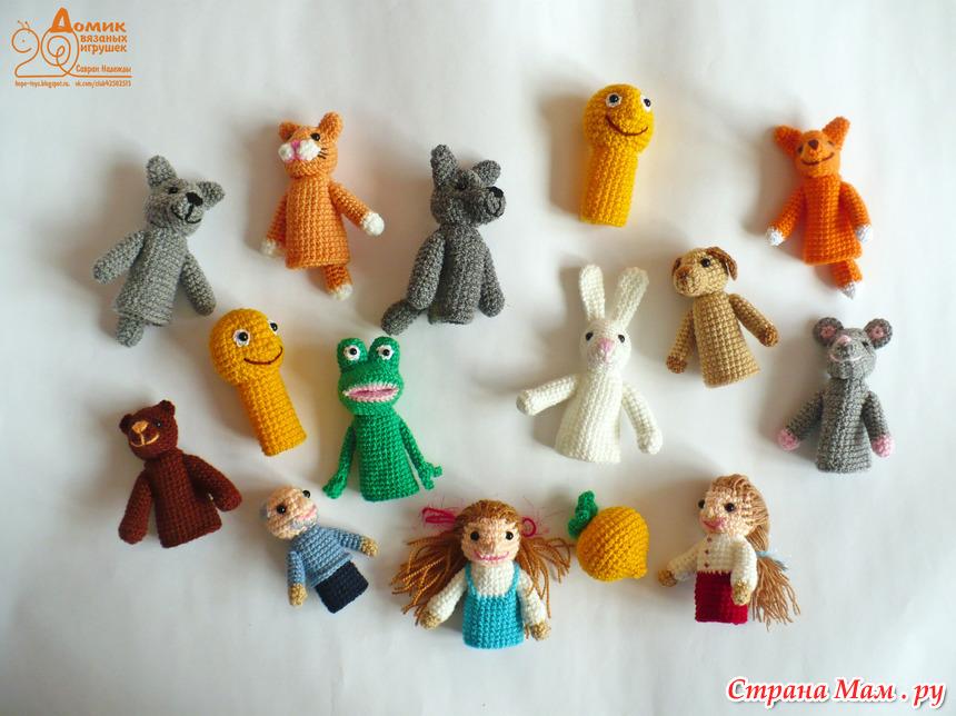 вязаные пальчиковые игрушки страна мам
