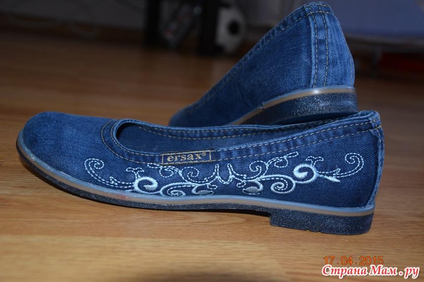 04b07e009 Джинсовая турецкая обувь от Полины. - Хвасты по Совместным Покупкам ...