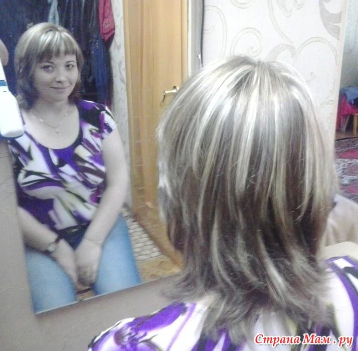 Мелирование двумя цветам фото