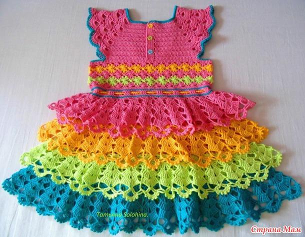 А давайте свяжем вместе радужное платьице!