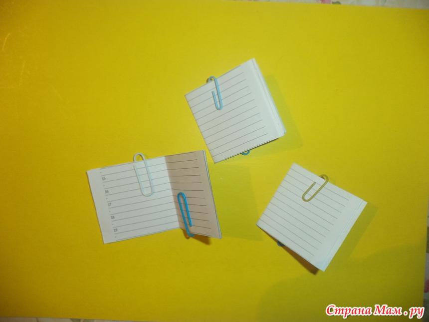 Переплёт блокнота своими руками фото 828