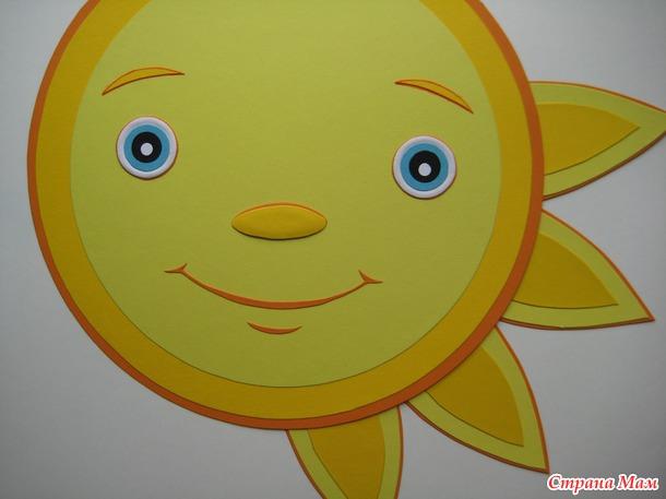 солнце из цветной бумаги шаблоны началом введения прикорма