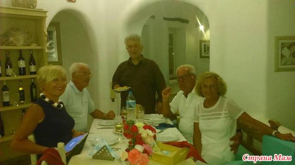 Как я провожу лето-3. Иностранцы в Греции