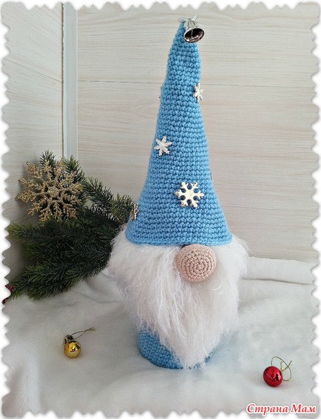 СНЕ-ГУ-РОЧ-КА!!! Вяжем он-лайн, декорирование бутылки к Новому году.