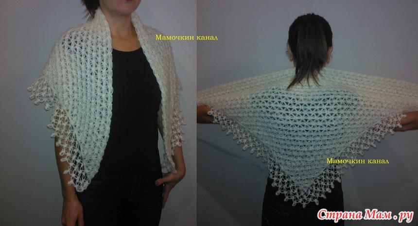 Вязание как декор для дома