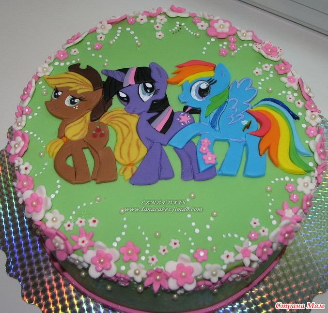 Поняшки картинки на торт