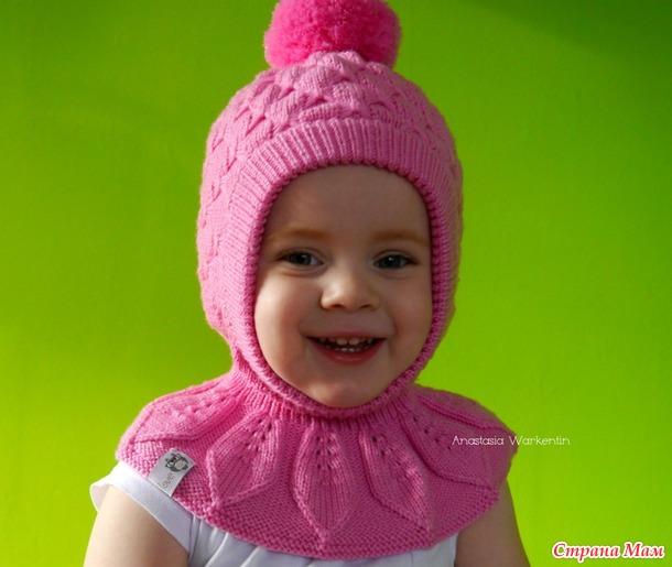 Шапочка-шлем для малышки Вязание для девочек Вязание