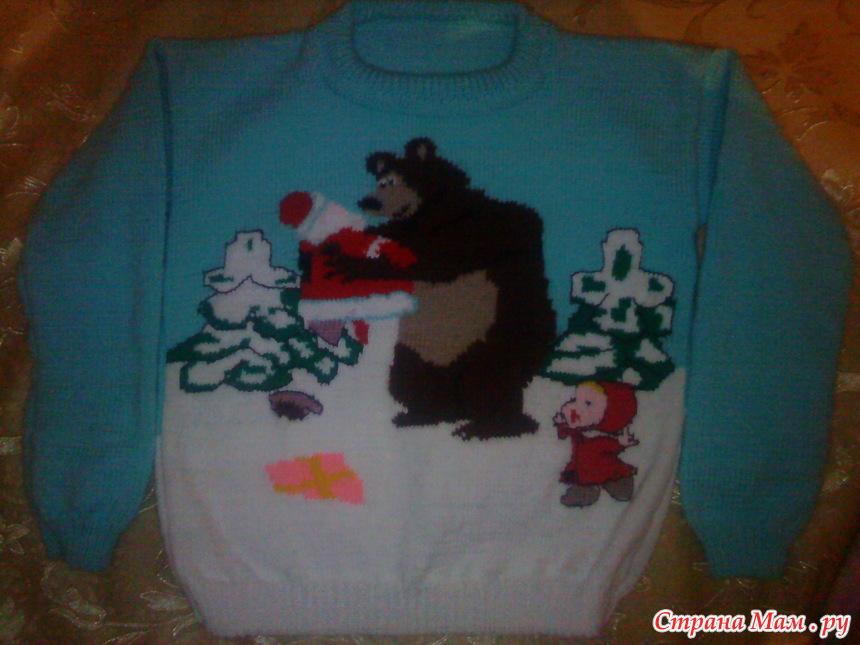 Схема вязания маша и медведь спицами фото 307