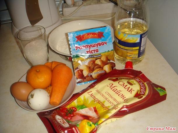 Морковно-мандариновый кекс