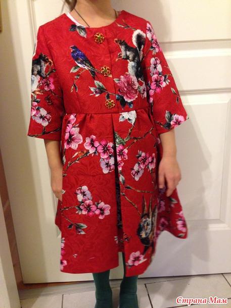 Праздничное платье для девочки +