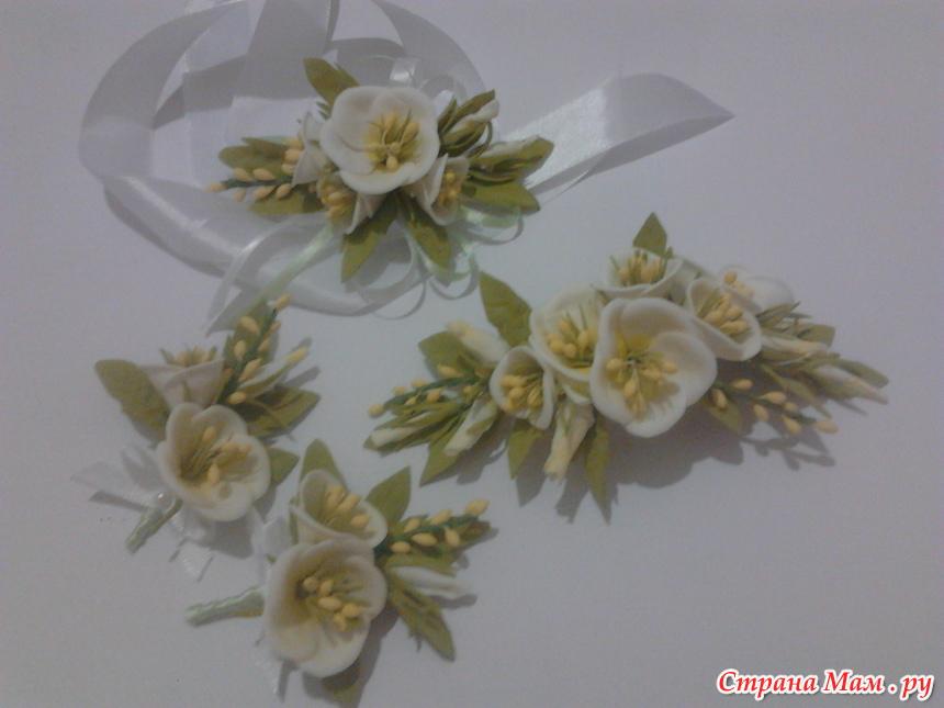 Домовита Выпуск 53 Создание свадебных украшений из