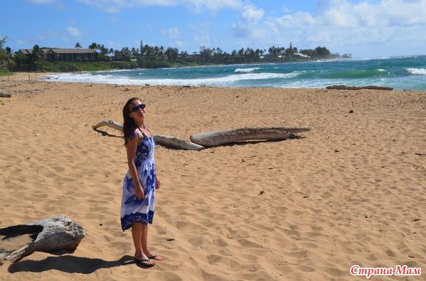 Стр. 24. Гавайи, Hawai'i, остров Кауайи, Kaua'i. Тепло солнца, сила ветра, мощь волны и философия