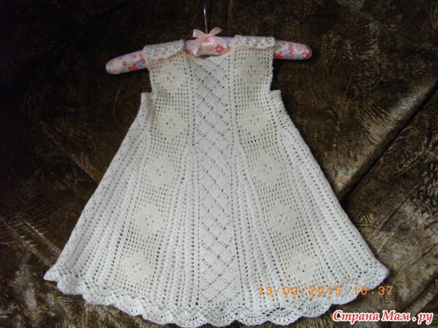 детское платье крючком страна мам