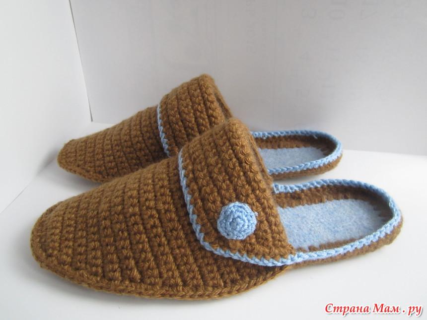 страна мам вязание тапочки