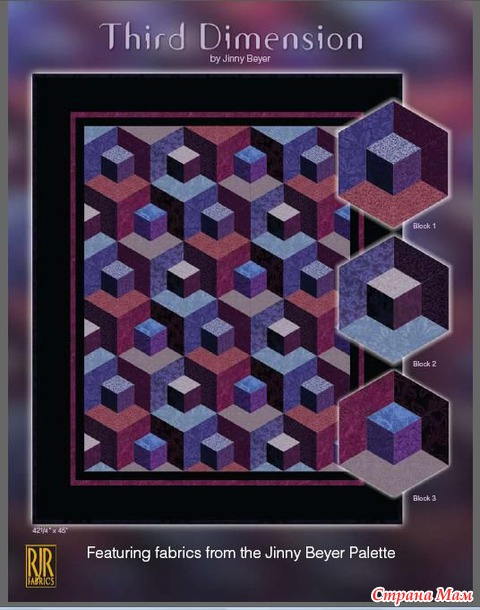 Оптические иллюзии в пэчворке