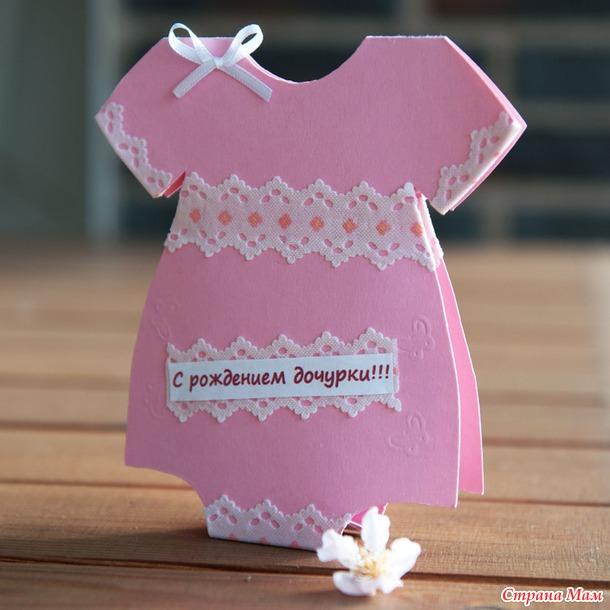 Днем рождения, открытки с рождением девочки своими руками фото